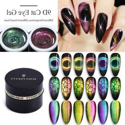 BORN PRETTY 5ml 5D Cat Eye Magnetic Soak Off UV Gel Polish N