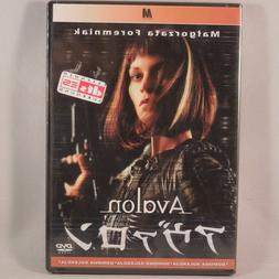 =AVALON   DVD S056 Malgorzata Foremniak